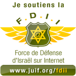 Soutien à Israël