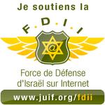 Soutien à Israël