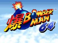[bomberman64.jpg]