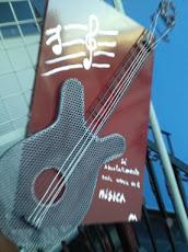 Cuadro Guitarra Española