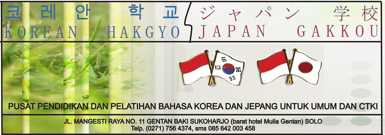 학교 bersama Japan Gakkou ジャパン 学校 membuka pendaftaran ...