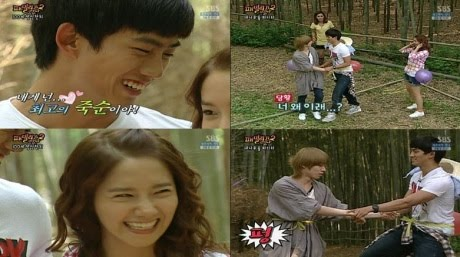 Yoona Family Outing Family Outing 2 Continues The