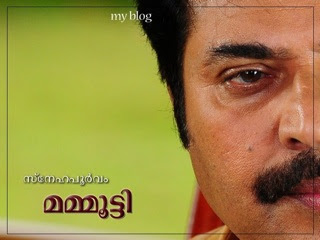 Mammootty blog address
