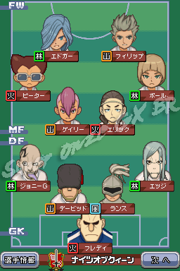 dark nebula team vs japan - photo #18