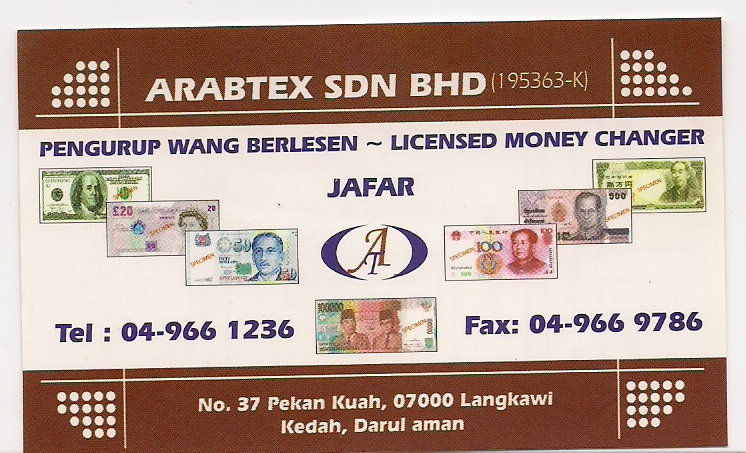 all about malaysia langkawi money changer 货币兑换中心