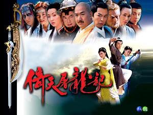 Heavenly Sword and Dragon Sabre 2003