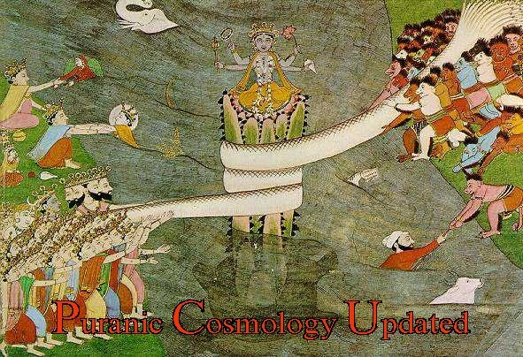 PURANIC COSMOLOGY UPDATED