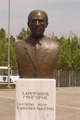 54 χρόνια μετά τη δολοφονία του Αγωνιστή της Δημοκρατίας Γρηγόρη Λαμπράκη...