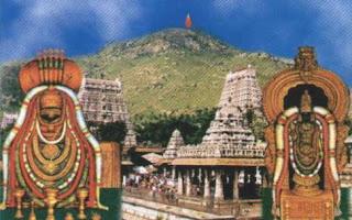 Girivalam Day Calendar 2008,Tiruvannamalai Special - Swamy Annamalaiyar and Unnamaliamman