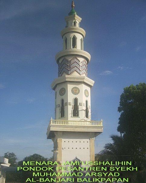 menara masjid jami'usshalihin