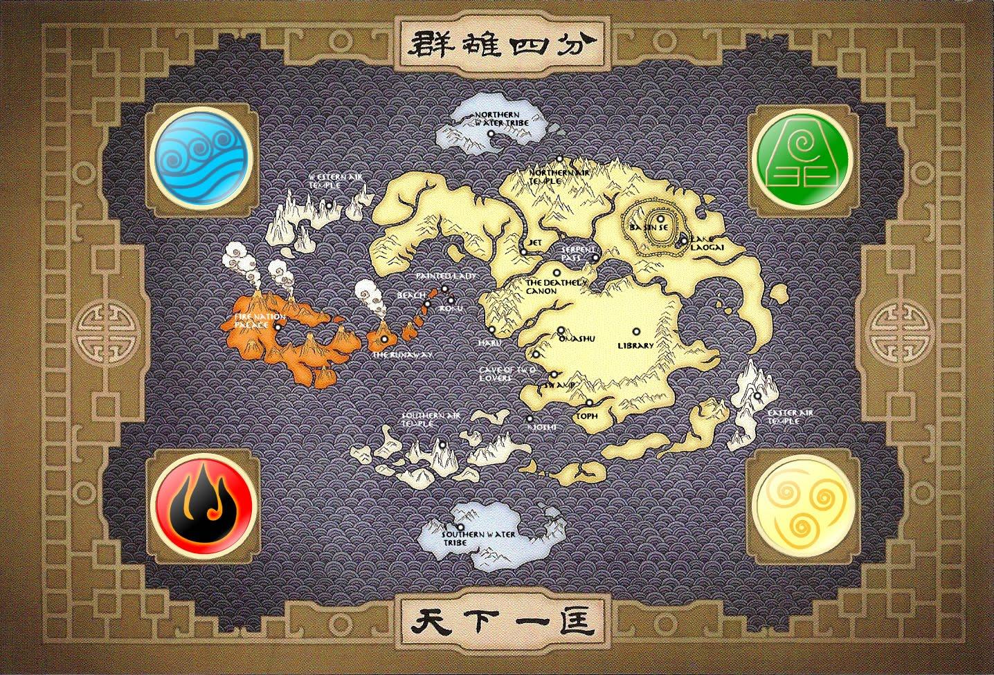 http://1.bp.blogspot.com/_1Q_8EgTDiew/S6nFI2qqtJI/AAAAAAAAArA/5_ebqZh6it4/s1600/Avatar_World_Map_Wallpaper_by_omarV.jpg
