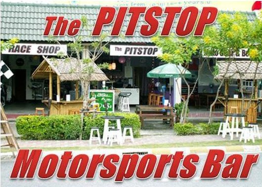 Highonthai's pitstop