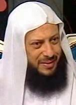 الشيخ السلفي محمد الزغبي