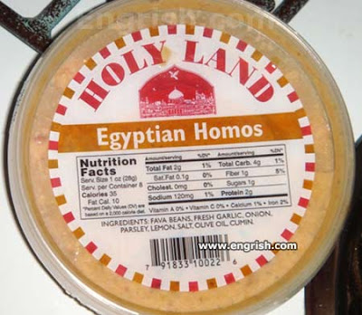 Package of Holy Land food product: 'Egyptian Homos'