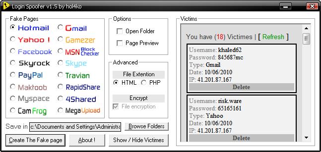 download yahoo hack v1