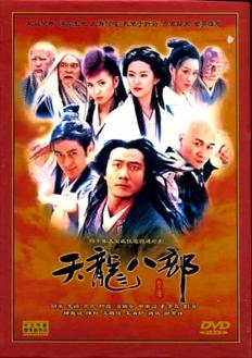 Thiên Long Bát Bộ 2004 - Demi Gods And Semi Devils 2004