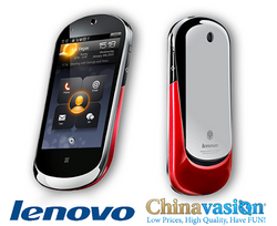 Lenovo and Wholesaler Chinavasion
