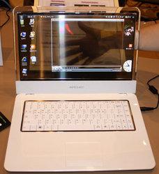 Transparent OLED Notebook