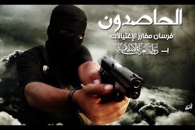 Untukmu Mujahid Sejati.....