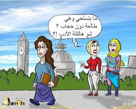 عن مصر أتحدث حقيقة الحجاب