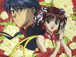 "Fushigi Yugi - Episode 1 ""The Girl of Legend"""