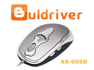 A4tech x6 005d драйвер
