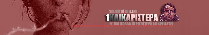 1KLIK-ARISTERA