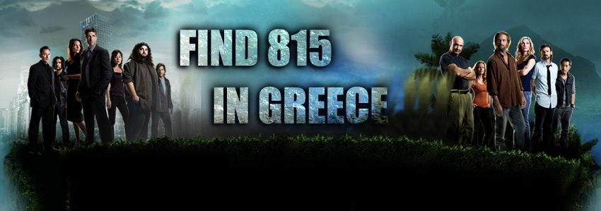 Find 815 in Greece