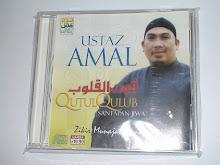 ALBUM KEMPAT