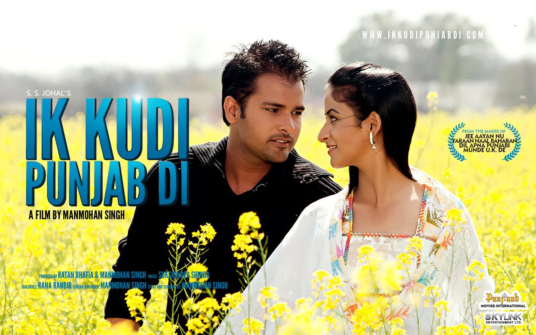 ik kudi punjab di full movie download 500mb mediafire