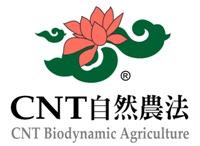 CNT自然農法--註冊商標