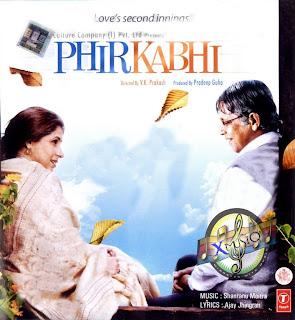 Indian movie songs 2009