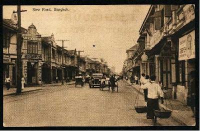 ถนนเจริญกรุง ถนน สายแรกของประเทศไทย