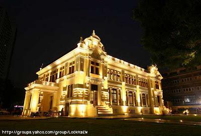 ธนาคาร แห่งแรกของประเทศไทย