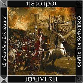 OI! AIN,T DEAD!!! Hetairoi+cd
