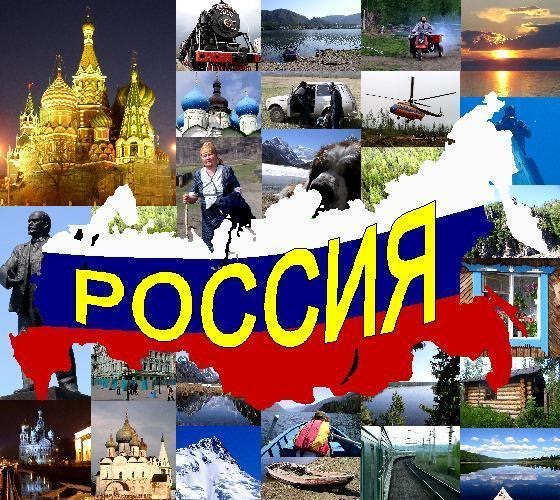 Interesting Facts: Interesting Facts About Russia