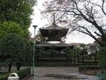 Ashikaga Gakkoo