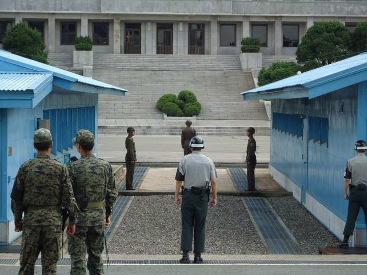 koreas dividing line