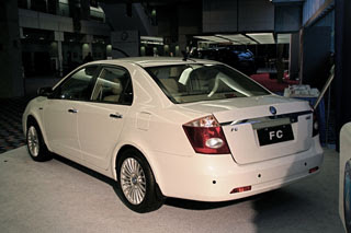 Geely FC -2