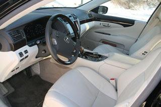 2008 Lexus LS600h L-3