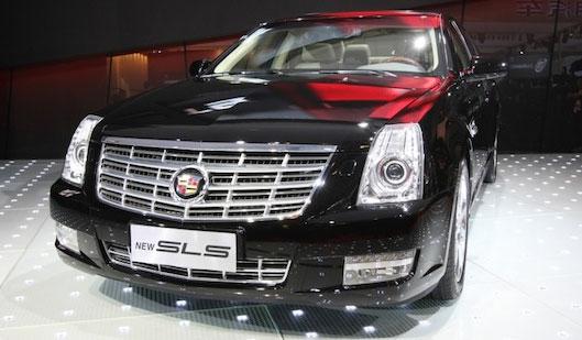 2010 Cadillac SLS wallpaper