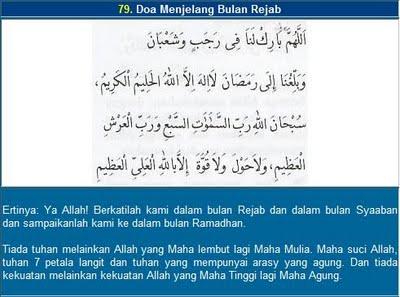 doa rejab syaaban Kelebihan dan Keistimewaan Bulan Syaaban