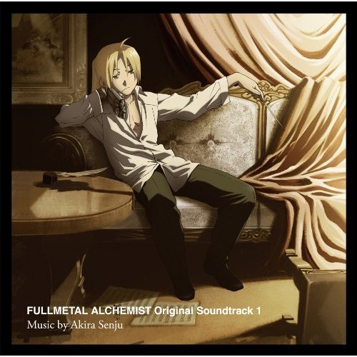 Fullmetal Alchemist Brotherhood OST 1 , Hagane no Renkin Jutsushi OST 1, Стальной алхимик Братство ОСТ 1 ,