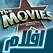    arabic Movies Aflam 