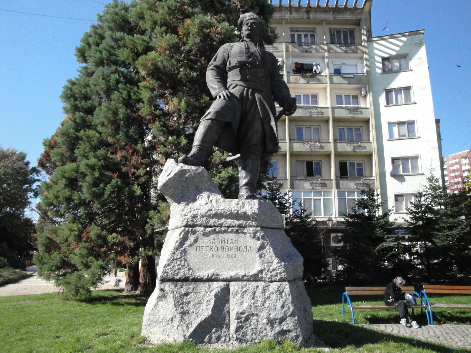 капитан Петко Войвода - героическая личность Балкан и Македонии