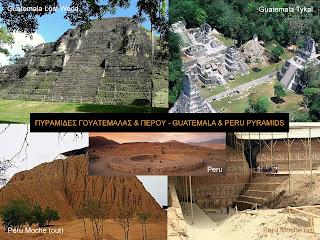 Άμεσα η κινέζικη κυβέρνηση φύτεψε ταχείας ανάπτυξης κωνοφόρα πάνω στις πυραμίδες, έτσι ώστε σε 20 χρόνια κανείς να μη μπορεί να πει εάν πρόκειται για πυραμίδες ή για φυσικούς λοφίσκους