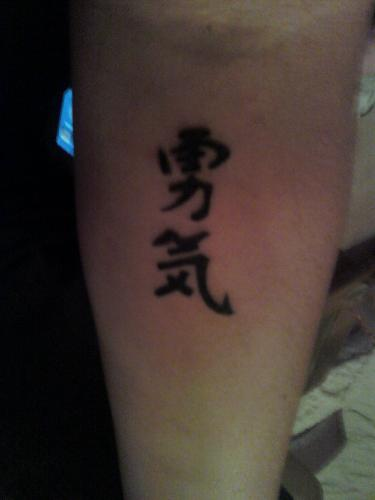 kanji japanese tattoo