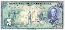 Billete de cinco Bs
