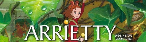 La Patate Chaude, Arrietty, le petit monde des chapardeurs