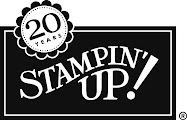 Visit my Stampin' Up website to start shopping
